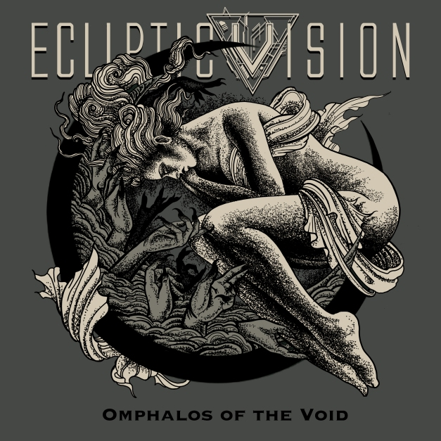 Omphalos of the Void