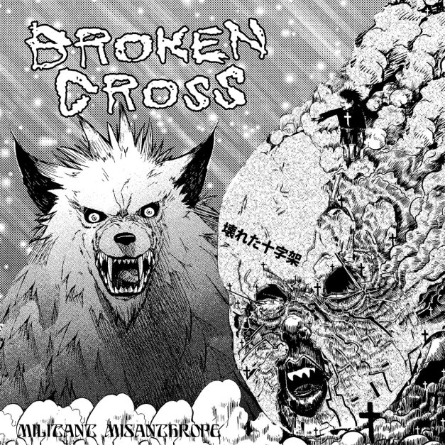 brokenc